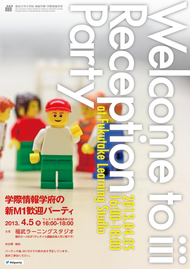iii_poster